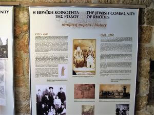 The Jewish Museum, Rhodes Taxi Tours