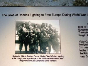 The Jewish Museum, Rhodes Allure Tours