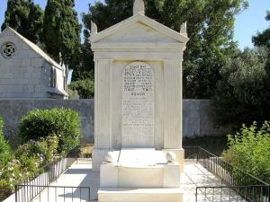The Jewish Cemetery, Customized Tours of Rhodes