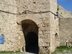 The Mills Gate, Tours of Rhodes Island Greece