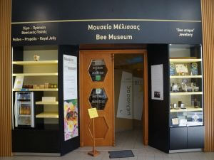 Rhodes Sightseeing Tours, Bee museum