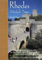 Books about Rhodes Island Greece, Private Tours