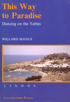 Books about Rhodes, Private Tours