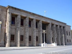 The Court Building, Tours of Rhodes